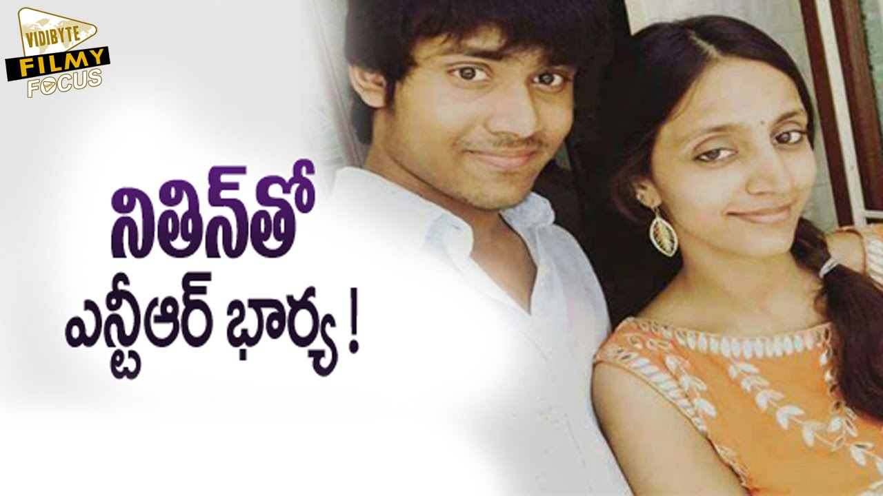jr ntr wife pranathi with her brother nithin - filmy focus - youtube