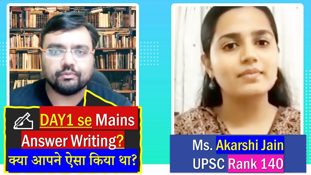 DAY1 se Mains Answer Writing? UPSC Rank-140 Akarshi Jain tells Pratik Nayak her approach!