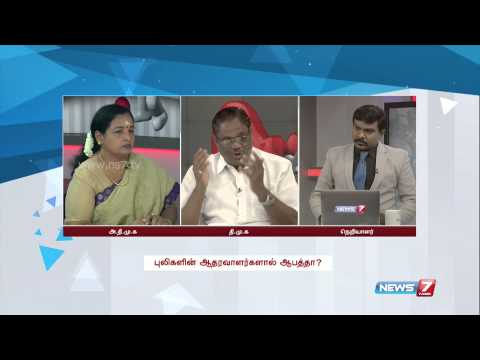 Does LTTE pose a threat to Mullaperiyar Dam as made out by TN Govt? | Kelvi Neram | News7 Tamil