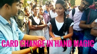 AWESOME MAGIC TRICKS IN COLLAGE | KC MAGIC | INDIAN STREET MAGICIAN | HINDI EPISODE NO #11