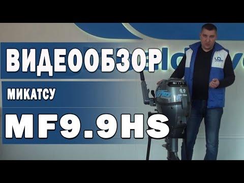 моторы на лодки пвх 9.9 4х тактный