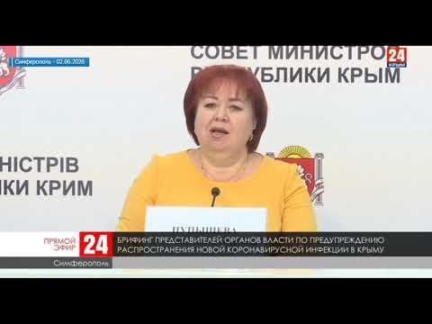 kerchnettv: Крымчане начали получать «президентские» 10 тысяч на ребенка