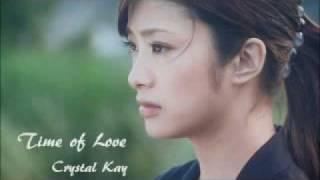 10年先も君に恋して、挿入歌Crystal Kay「Time of Love」です。。。 ホ...