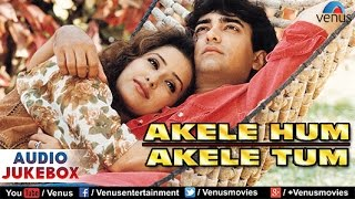 Akele Hum Akele Tum Audio Jukebox | Aamir Khan, Manisha Koirala |