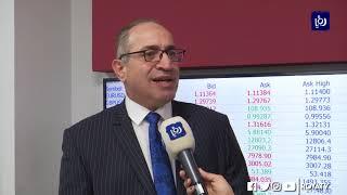 تعليق على أداء بورصة عمان خلال الأسبوع الحالي - (17-10-2019)