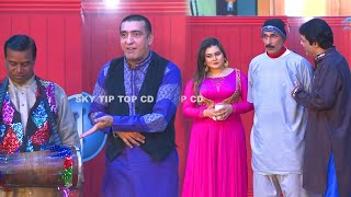 Iftikhar Thakur and Tariq Teddy with Asif Iqbal Stage Drama Mastiyan Full Comedy Clip 2019