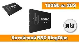 ♿ КИТАЙСКИЙ БОМЖ-SSD НА 120Gb?!