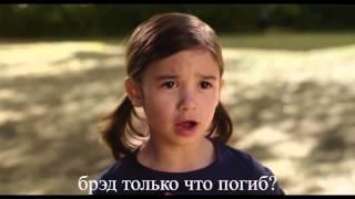 Здравствуй, папа, Новый год (русский) трейлер № 2 на русском / Daddy's home trailer 2 rus