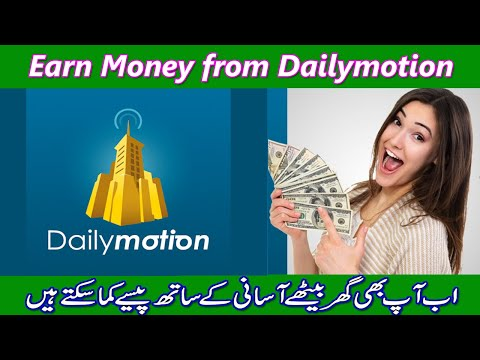 How to Earn Money from Dailymotion in Urdu/Hindi | Make Money Online 2020