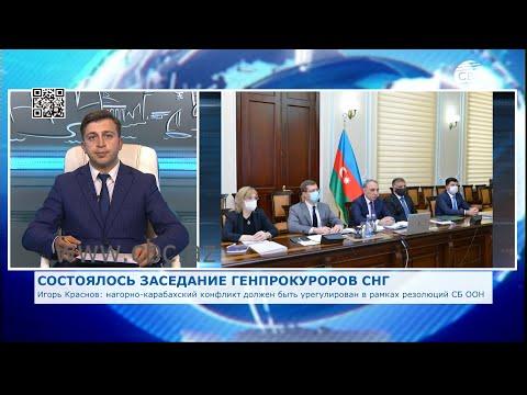 Генпрокурор РФ: нагорно-карабахский конфликт должен быть урегулирован в рамках резолюций СБ ООН