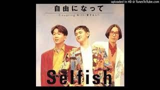 1992年 シングル.