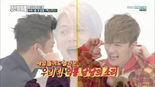 [Falling in G1] 형아미뿜뿜 젝키 리더 은지원 (EUN JIWON / SECHSKIES , YG / 젝스키스)