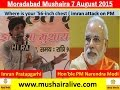imran pratapgarhi latest mushaira part-1 moradabad  2015