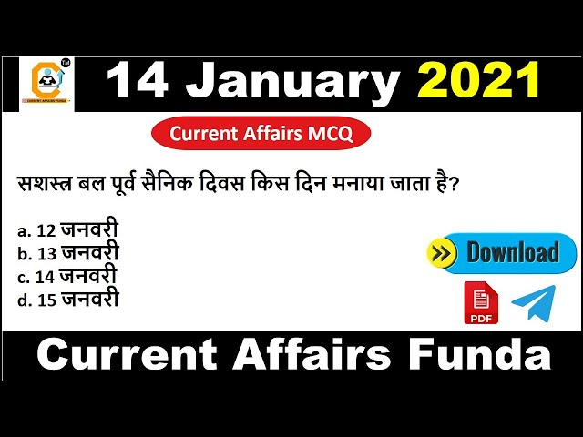 14 January Current Affairs MCQ 2021    14 January Daily Current Affairs   Current Affairs Today