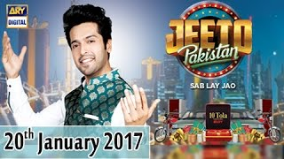 Jeeto Pakistan - Karachi Kings Special - 20th January 2017