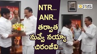 Venkaiah Naidu Superb Words about Mega Star Chiranjeevi || Sye Raa Movie
