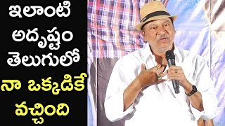 Rajendra Prasad Speech @ College Kumar Movie Trailer Launch | Rahul Vijay