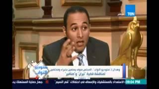 ستوديو_النواب | حوارمع النائب /سليمان وهدان وكيل مجلس النواب - 28 إبريل