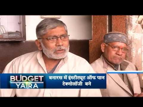 Bhupendra Soni Zee Business Banaras Varanasi Budget yatra