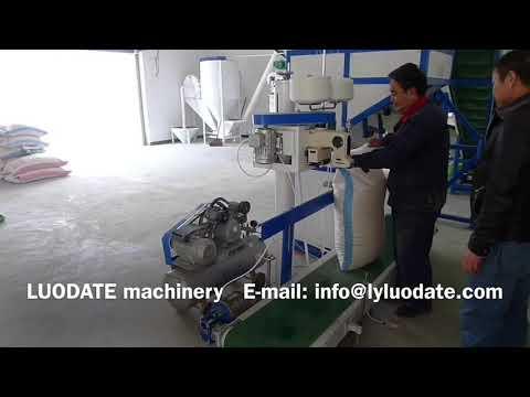 Pellet packing machine, powder bagging machine, grain packaging equipment