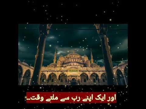 Ramadan Quotes, Ramadan Whatsapp Status, Ramadan Kareem Status, Ramadan quotes in urdu