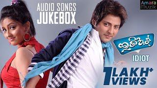 Idiot Odia Movie || Audio Songs Jukebox HQ | Babushan, Riya