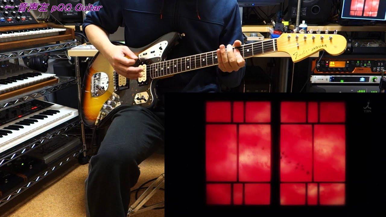 魔法戦争 Ed Born To Be ギター弾いてみた Youtube