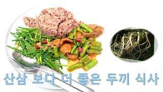 [방태환 원장 건강강의] 산삼 보다 더 좋은 두끼 식사-시온의 동산(금식, 디톡스, 요양원)