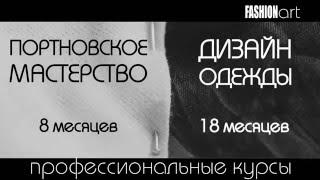 Видеореклама в маршрутных такси Минска, Fashion Art 30 с(, 2016-05-14T10:08:46.000Z)