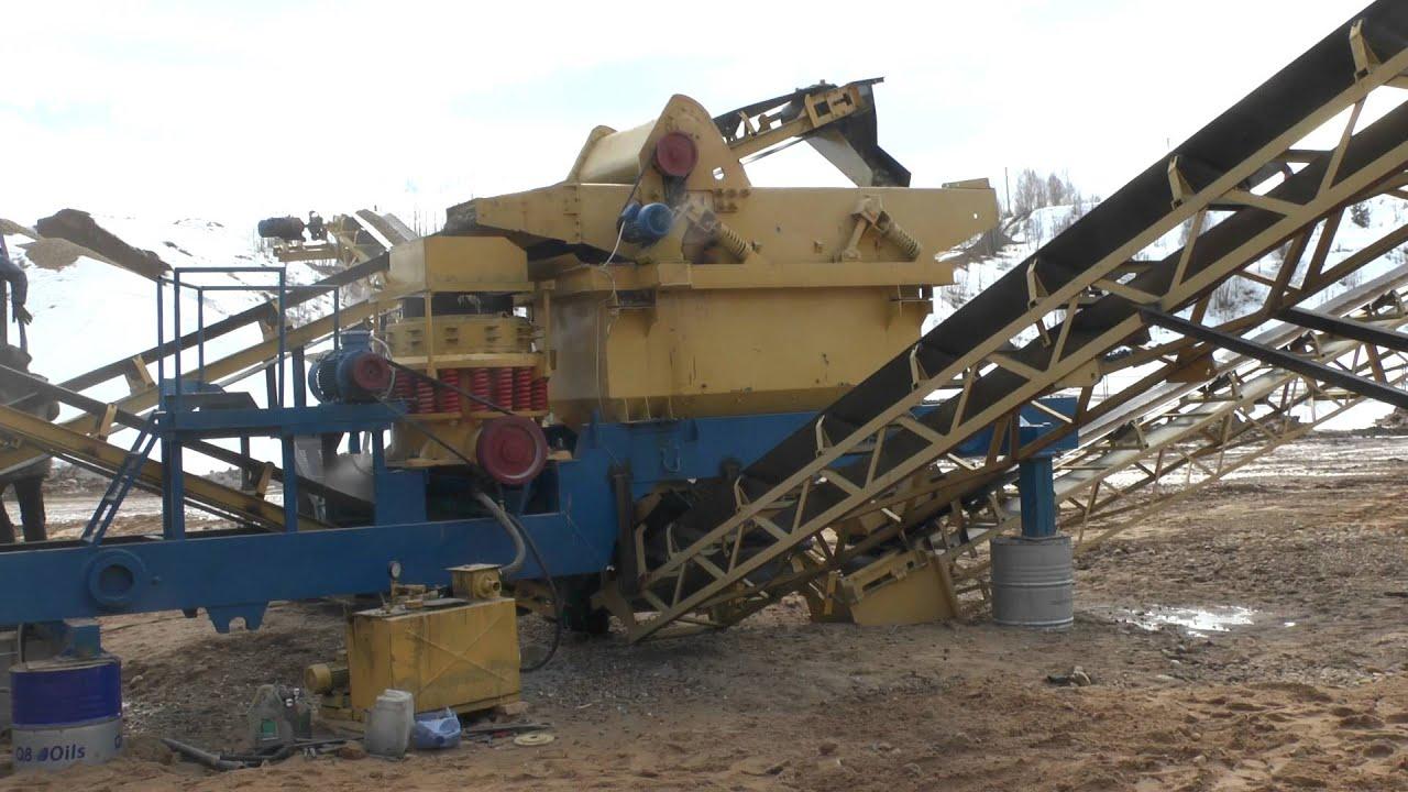 Дробильно сортировочная установка дробилка для щебня кмд-1200, 1750, 2200