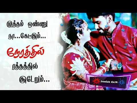 muthalam-onnu-nan-kekkum-nerathil---velli-nilave-song---love-whatsapp-status