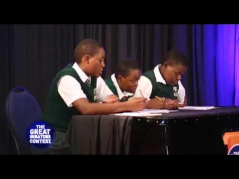 GDC Sn 5: Peters Mumias School vs Mary Seat of Wisdom School