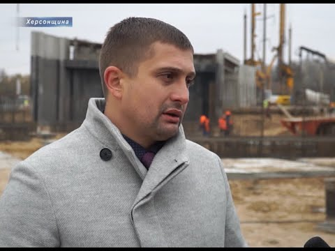 Херсон Плюс: Сергій Козир перевірив будівництво першої черги шляхопроводу Таврійський-ХБК