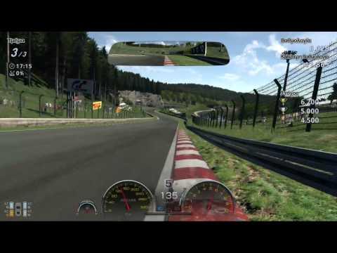 Race Car Drift Trial Gt