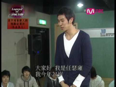 Mnet - Legend Of 2AM, 2PM (1) Introducing