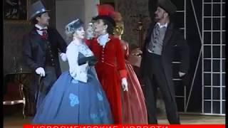 Актёры театра «Глобус» выучили французский для «Игрока» («Новосибирские новости», 19.04.2018)