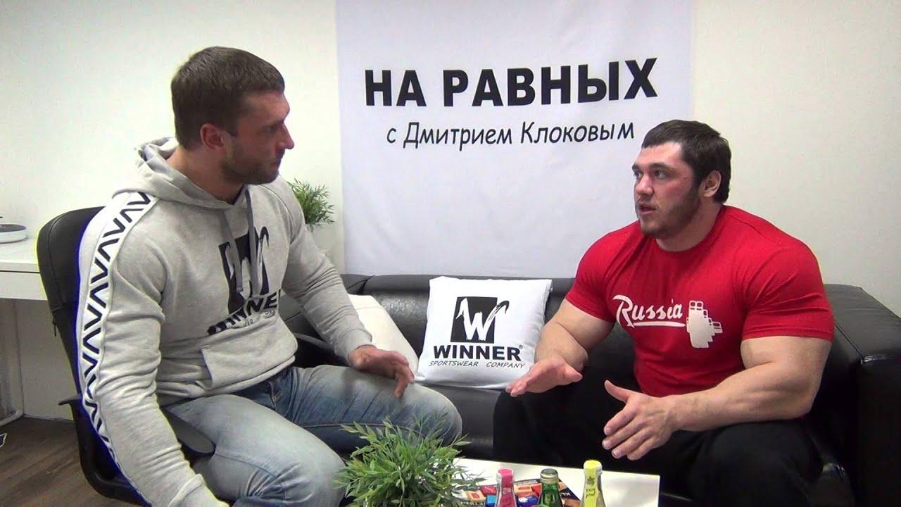Андрей ильин отзывы стероиды результат после кленбутерола