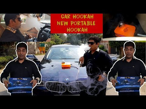 CAR HOOKAH A NEW PORTABLE HOOKAH….WITH ALL ACCESSORIES LIKE CHILLAM, CLOUD, PIPE AND TONG