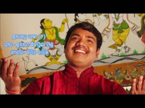 Rathyatra Special Song // Akhi Dui Tuma ଆଖି ଦୁଇ ତୁମ // SRICHARAN MOHANTY // SRIKHETRA RAJA (2)