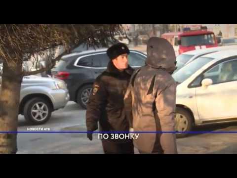 В Улан-Удэ «заминировали» здания правительства и администрации города
