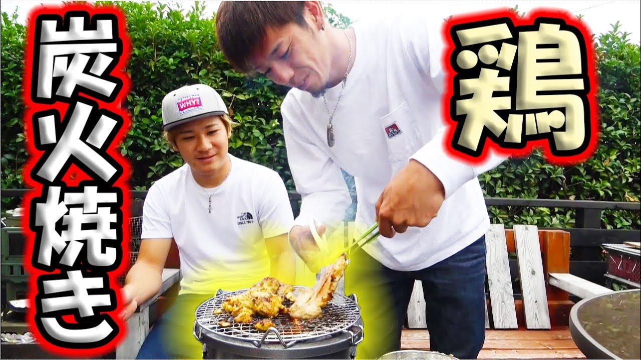 【七輪焼き】二つの味付けで二度美味しい炭火焼きチキン作ってみた!