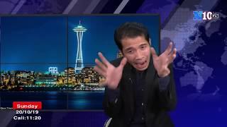 🔴Đường Lưỡi Bò Trung Cộng Tại Sao Việt Nam Không Kiểm Duyệt Được? Ai Hậu Thuẫn?