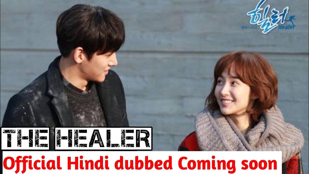 Download The Healer drama in Hindi | New Hindi dubbed Korean drama | The Healer In hindi | K-drama hindi.