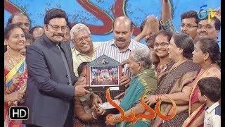 Manam | 18th June 2019 | Full Episode | ETV Telugu