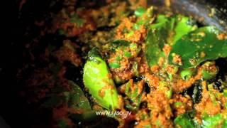Карри из соевых бобов (Soybean Curry)