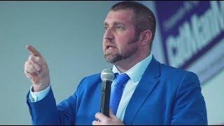 """Дмитрий ПОТАПЕНКО: """"Никому никакие изменения не нужны"""" (МЭФ 2018)"""
