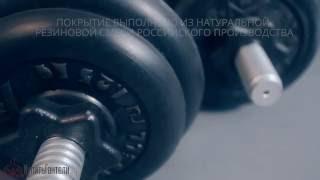 Купить разборные гантели I kupitganteli.ru(, 2016-07-29T06:50:17.000Z)