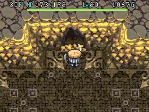 Shiren DS1 |  Ceremonial Cave