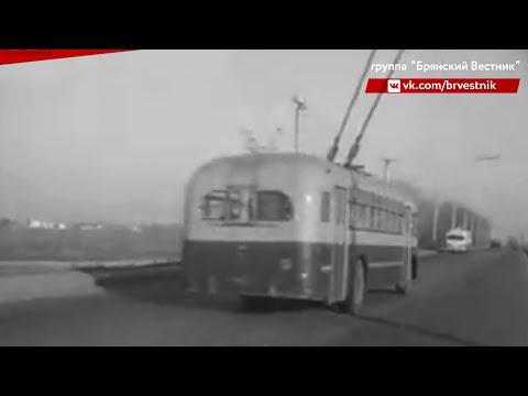 """Киножурнал """"Наш край"""" №57 за 1962 г. - Брянск"""