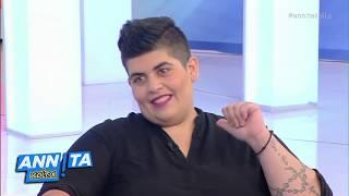 Η Άλκηστις Αλεξάκη στο «Αννίτα Κοίτα» - 21/9/2019 | OPEN TV